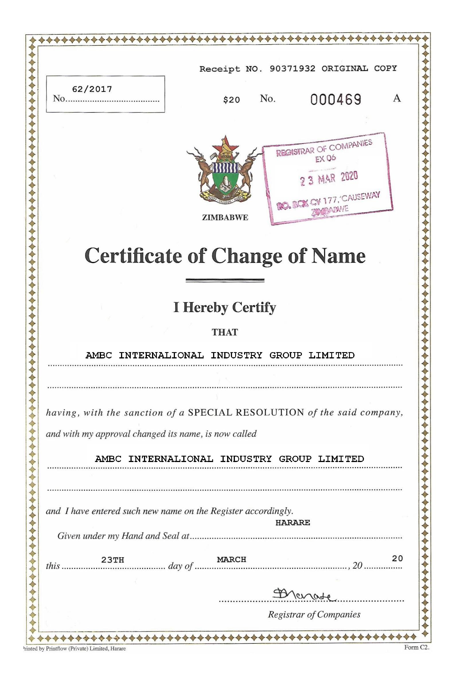 AMBC国际实业集团营业执照(国际)